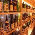 藤沢で日本酒の種類の多い寿司店