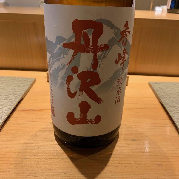 【神奈川】 丹沢山 秀峰 純米酒