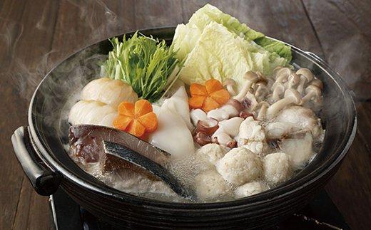 海鮮鍋コース【個室限定】